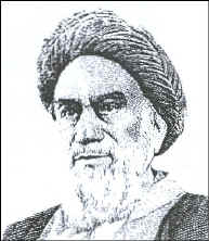 Photocopy of an engraved portrait of Ayatollah Khomeini (denied by Slania). Scan from Close-up 2006, vol. 21, No.3.