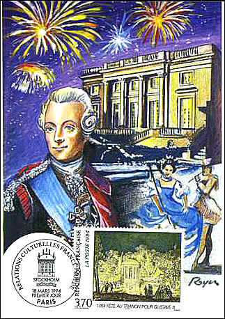 France 1994. Maximum Card, showing an illustration of King Gustav III in front of The Trianon, FD-cancelled in Paris on 18.03.1994.