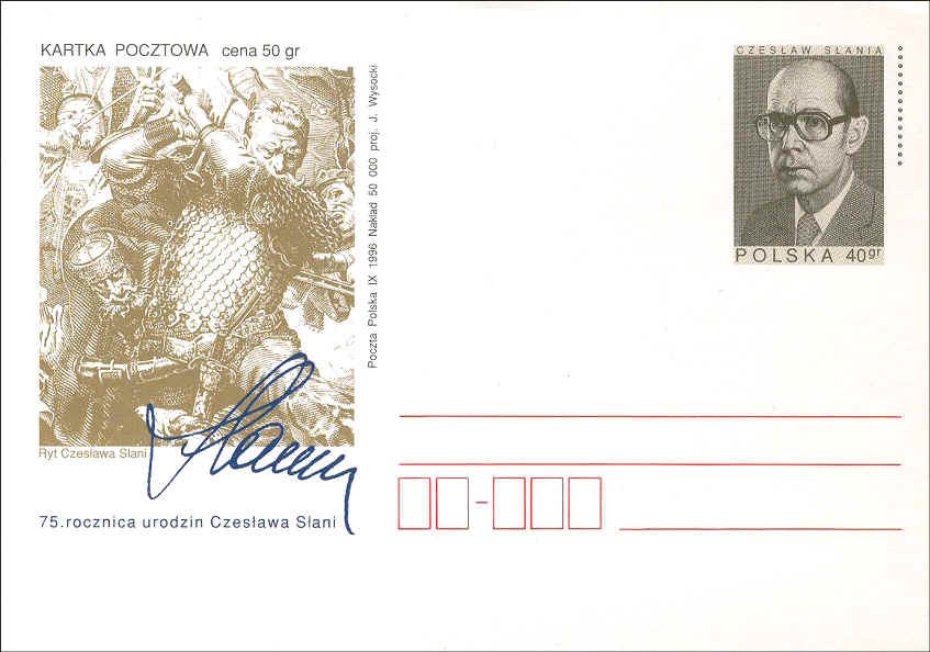 Poland 1996. Postcard (stationery) with a prepaid stamp of 40 gr., valid for the then first domestic rate in Poland.