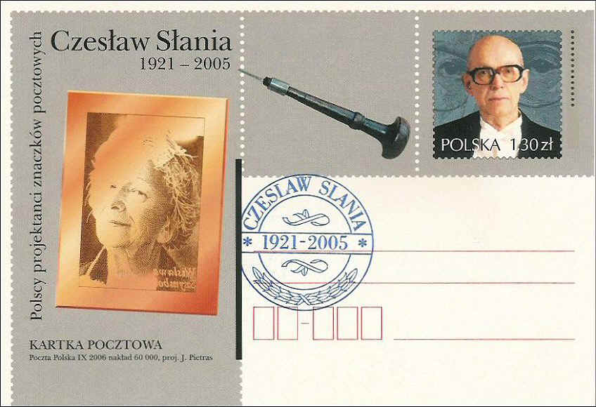 Poland 2006. Postcard (stationery) with a prepaid stamp of 1,30 Zl., valid for first domestic rate in Poland.